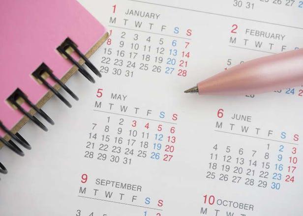 日本の休日カレンダー