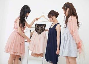 Kepelbagaian fesyen Jepun dan sejarahnya.
