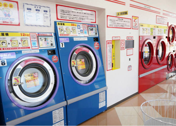 What laundry services can you find in Japan?