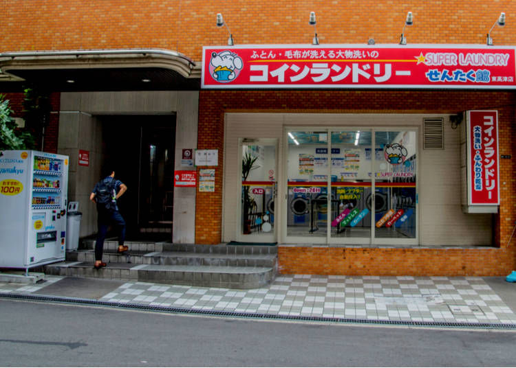 Finding a coin laundry near you in Japan