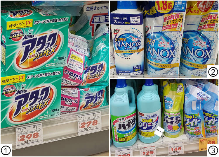 Bleach or suds? Buying laundry detergent in Japan