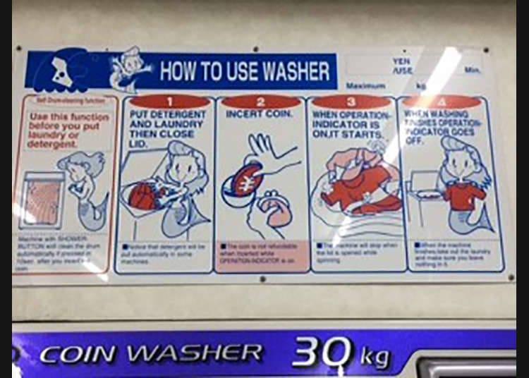 Cara Menggunakan Mesin Cuci