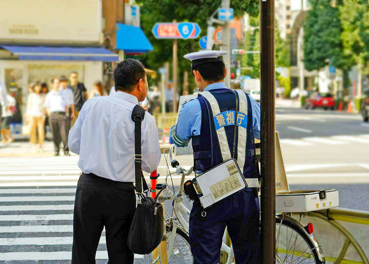 Maklumat keselamatan di Tokyo