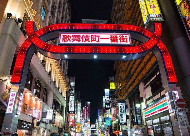 Daerah yang Keamanannya Buruk adalah Distrik Shinjuku-ku