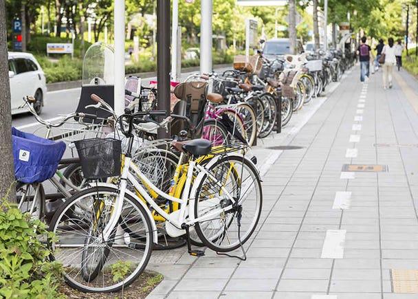 Pasang Kunci pada Sepeda