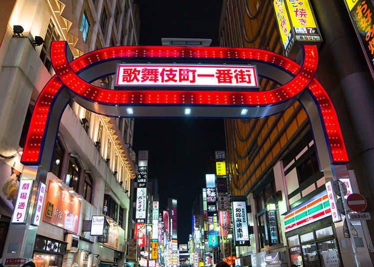 Kawasan yang mempunyai tahap keselamatan yang buruk secara relatifnya adalah Shinjuku-ku