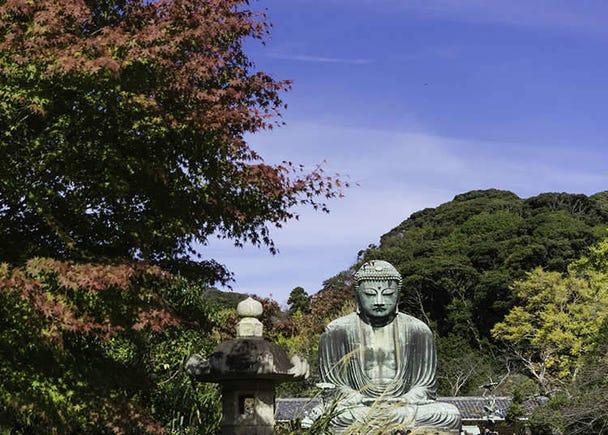 Kamakura-shi