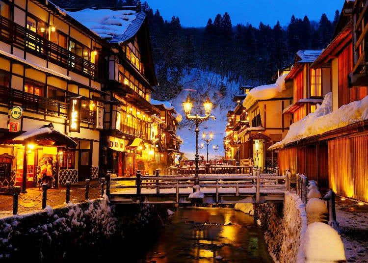 Ungkapan Jepun berkaitan tempat penginapan. Malam ini nak tidur di mana ya?