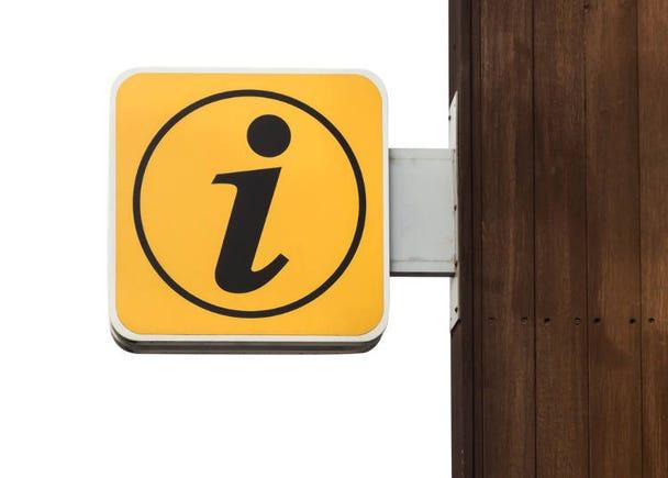 資訊服務處的符號