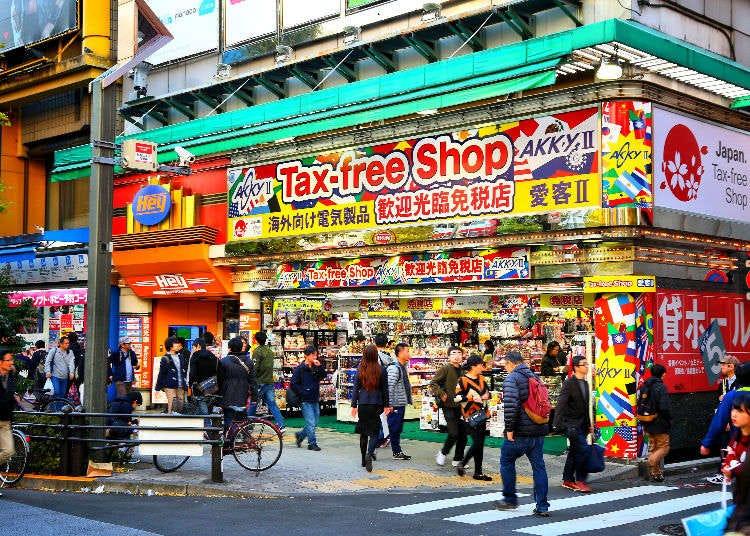 Sistem pengecualian cukai di Jepun