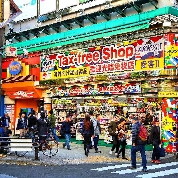 일본쇼핑 시에 꼭 알아두어야 할 면세한도와 면세제도(개정내용 포함)