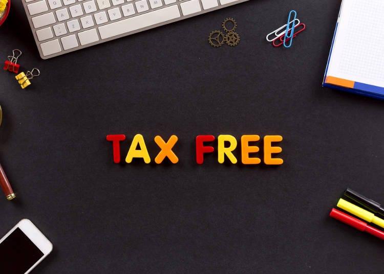 免税手続きの流れ