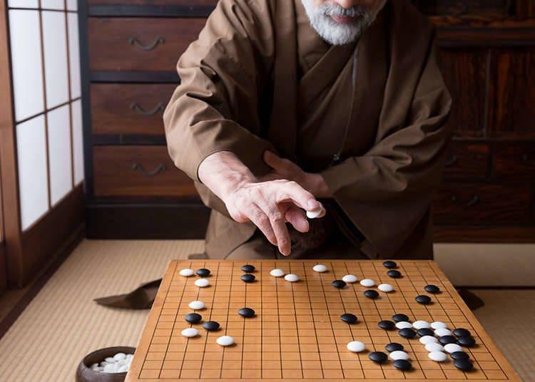 Igo (permainan papan menakluk wilayah)