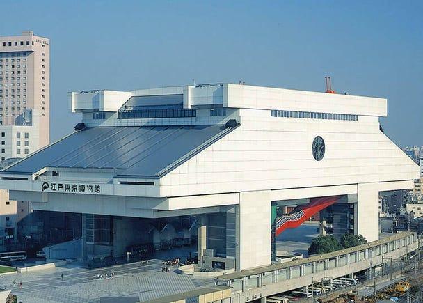 The Edo-Tokyo Museum