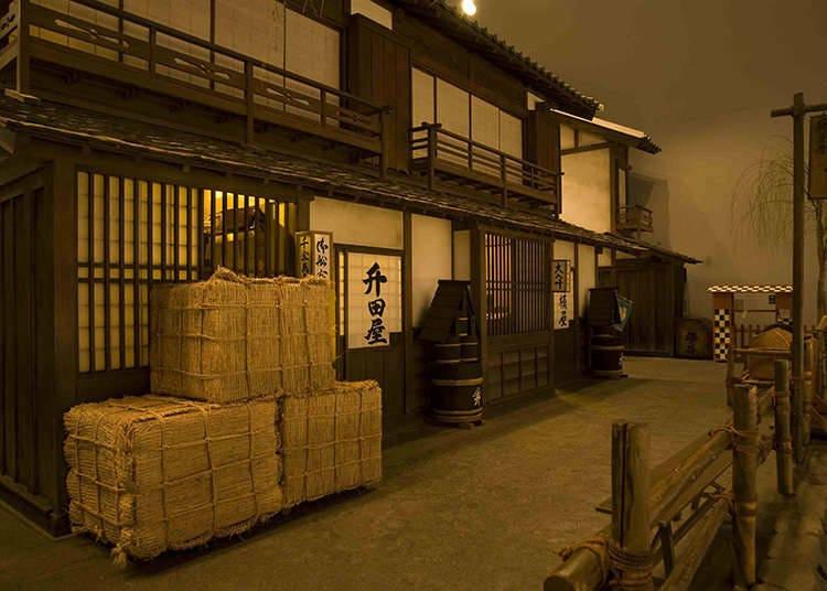 Museum Fukagawa Edo