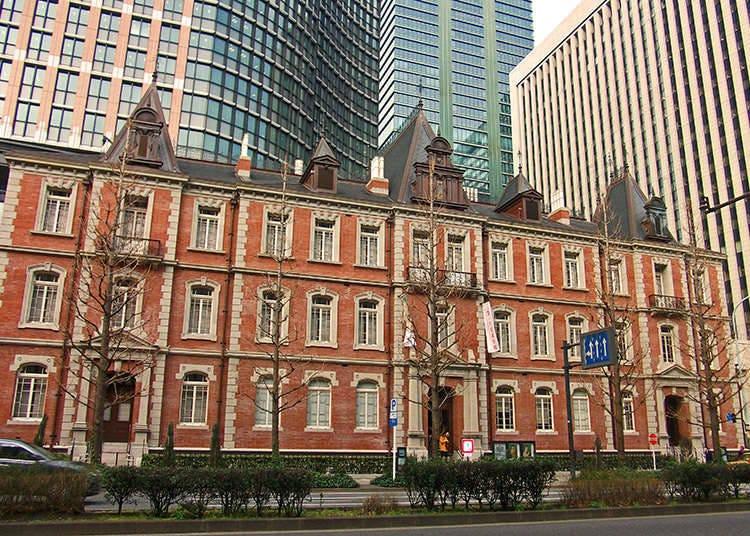 อาคารสำนักงานแห่งแรกของมารุโนะอุจิ