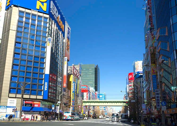 Akihabara Dulu dan Sekarang