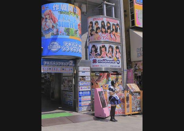 Akihabara Surga Bagi Otaku