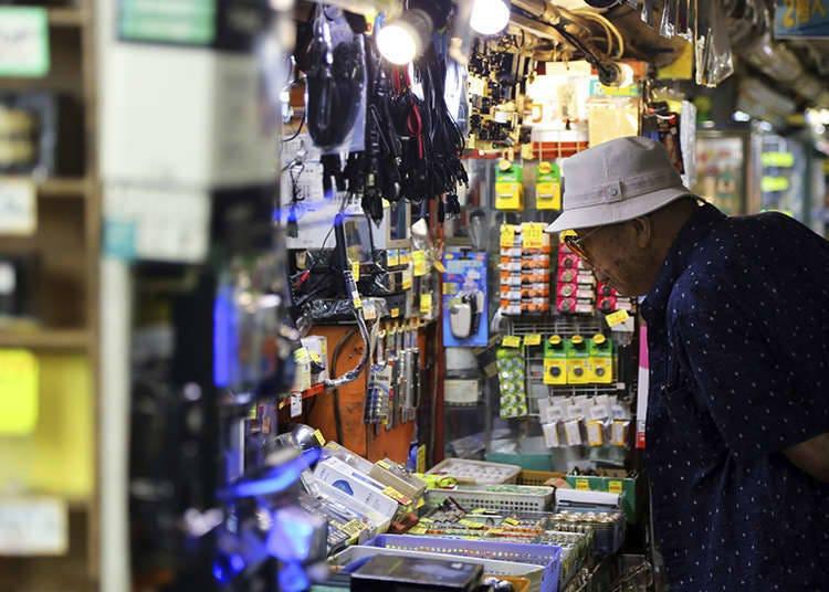 Kedai barangan elektrik