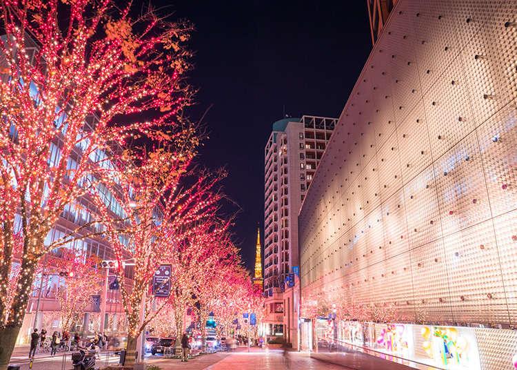 國際性的城市 六本木