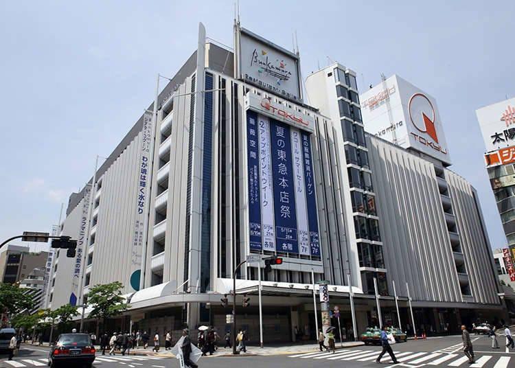 Gedung Fesyen yang Memeriahkan Kebudayaan Shibuya