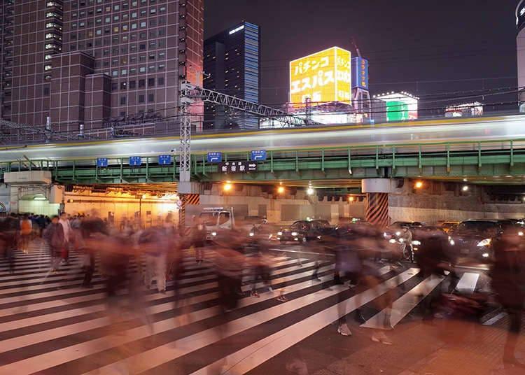 Karakteristik Shinjuku
