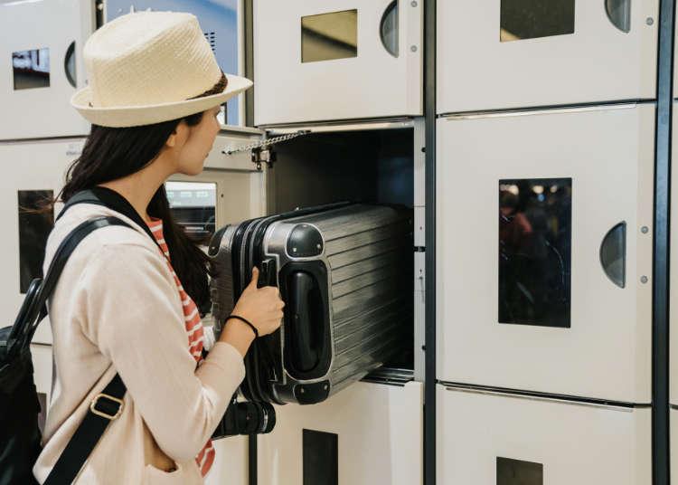 일본 코인락커 사용법