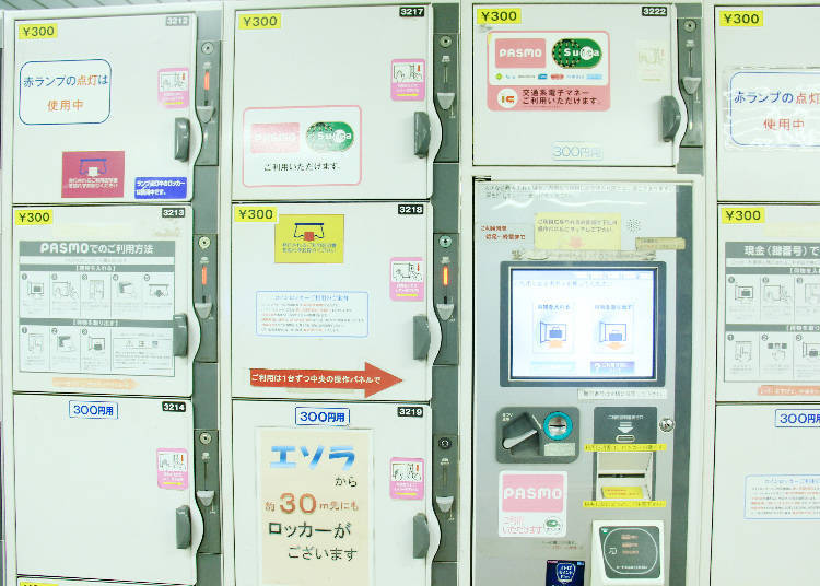 Types of Coin Lockers in Japan - And how to pay