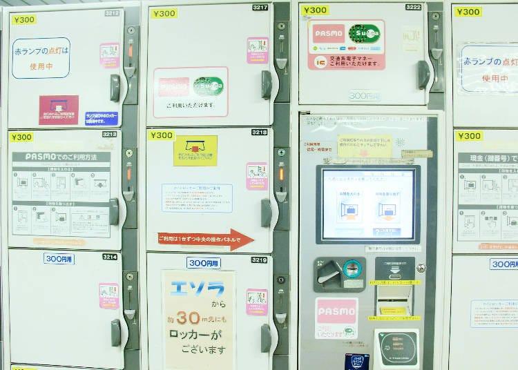 置物櫃的上鎖與付費方式
