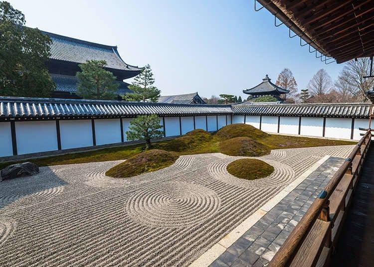 Karesansui garden (Japanese rock garden)