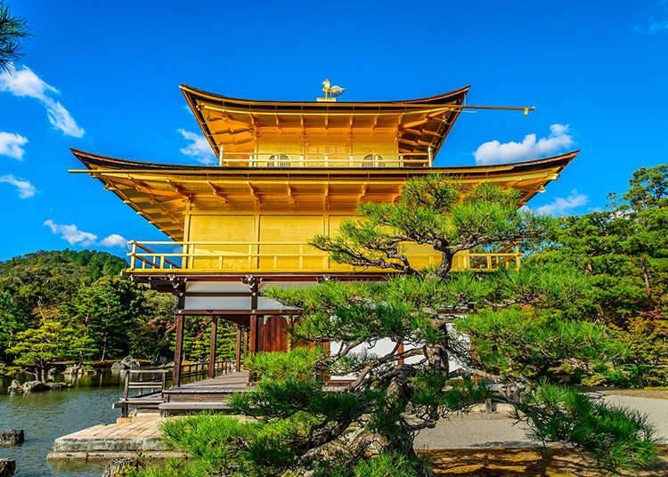 일본의 옛 도읍, 교토・나라