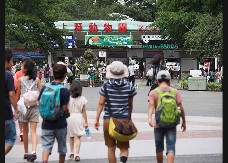 有名な「上野動物園」