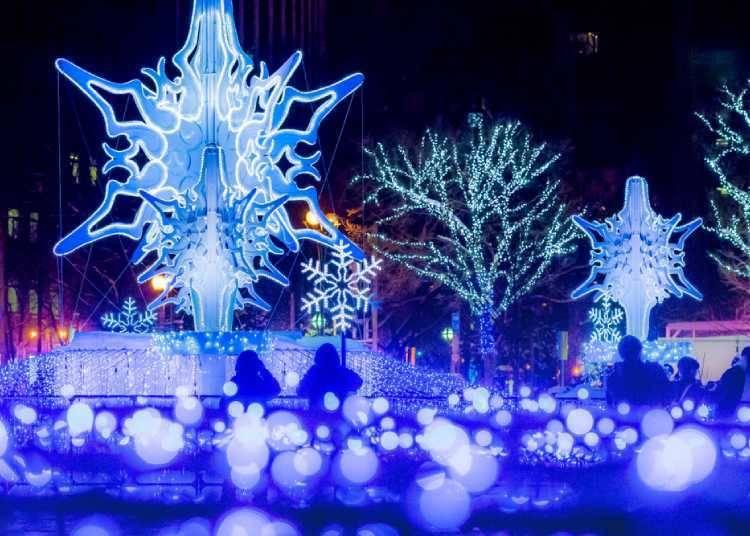 도쿄의 겨울 일루미네이션
