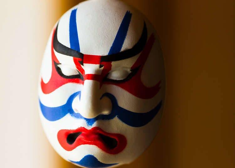 歌舞伎的视觉效果