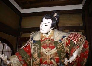 Ningyo Joruri: Traditional Puppet Theater