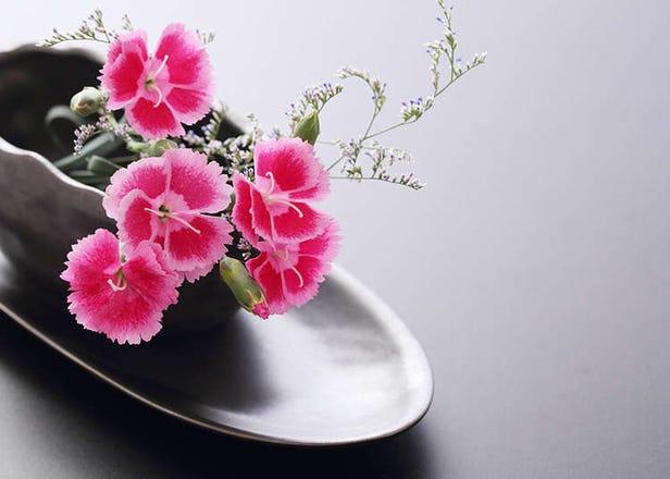 Ikebana (Japanese flower arrangement)