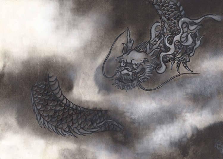 Suibokuga (ภาพวาดหมึกอินเดีย)