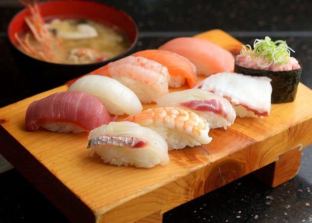 Masakan Jepun dan Ryoutei (Restoran Jepun)