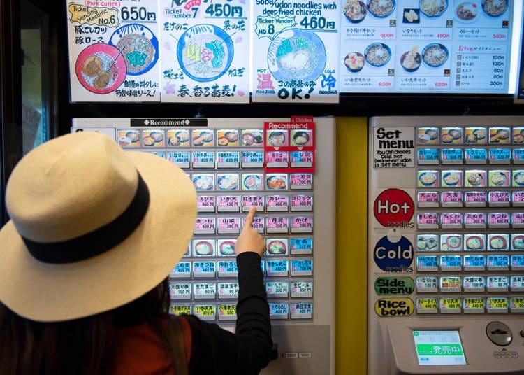 How to Order Ramen in Japan