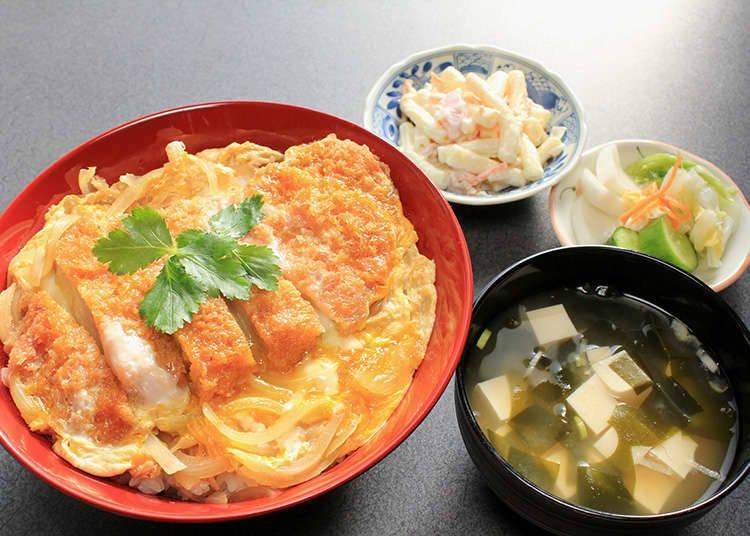 Katsudon (Pork Cutlet Bowl)