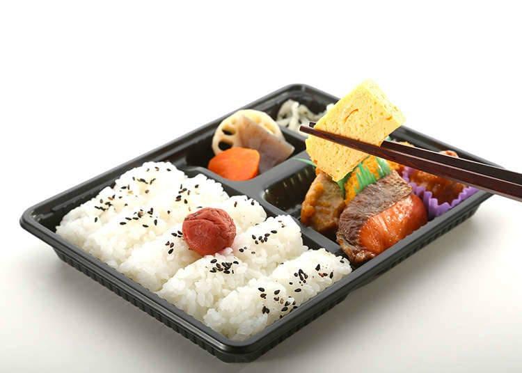 日本で弁当が買えるところ
