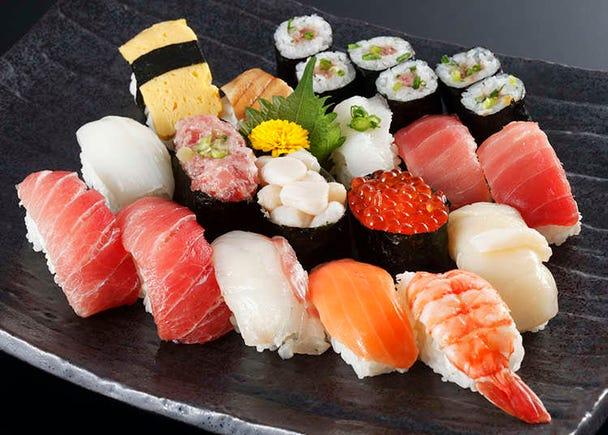 Japanese Traditional Cuisine: Sushi