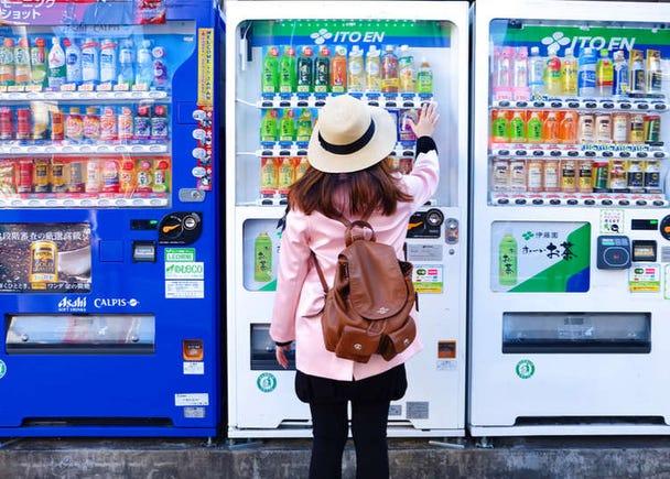 【日本旅人的好夥伴】為何日本路上自動販賣機這麼多?專家告訴你有這五個理由