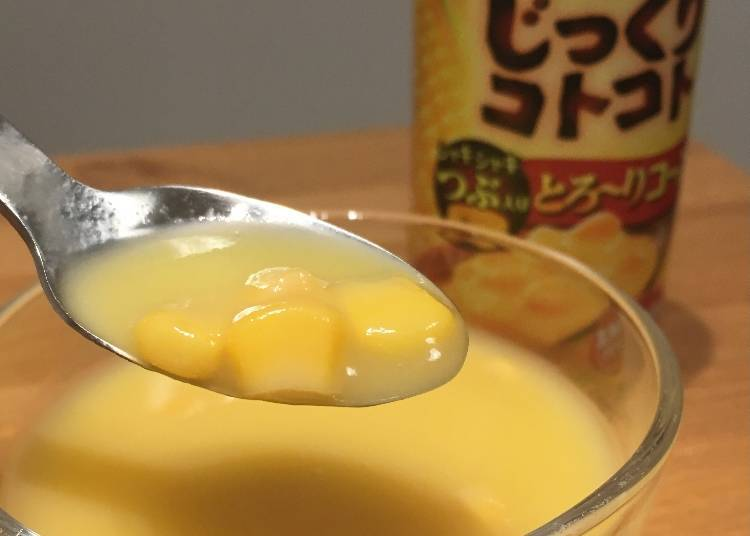 """Corn Potage,"" Japanese Corn Soup"