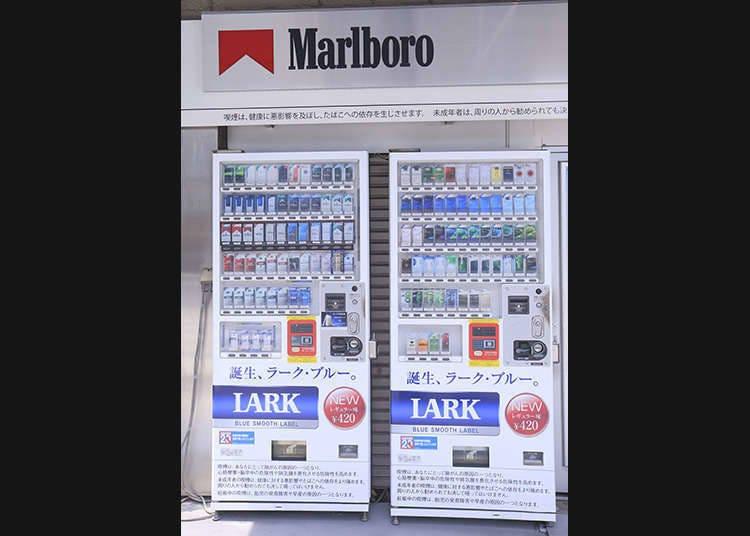 Mesin Penjual Otomatis Rokok