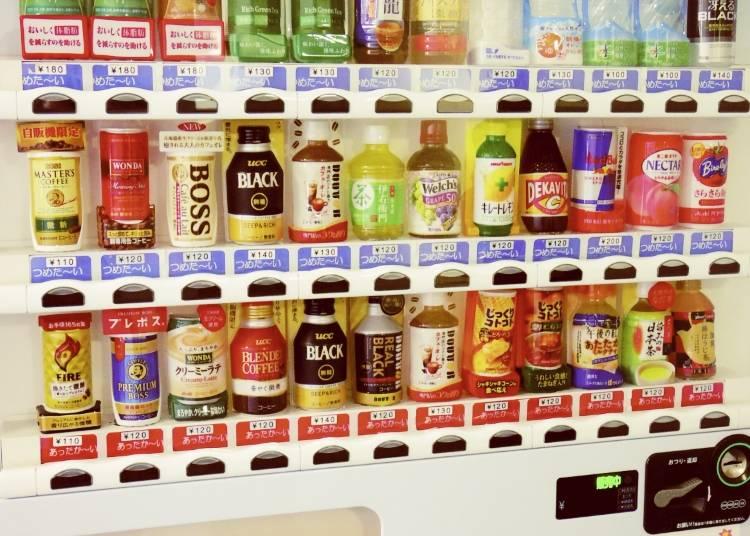 自動販売機で飲み物を買おう