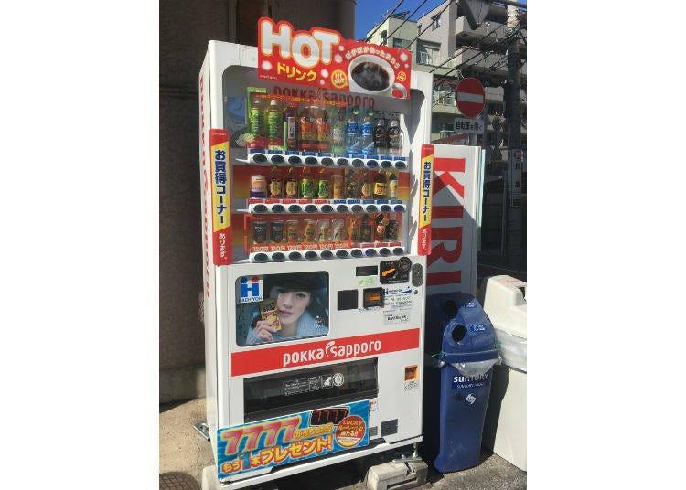 3)一般の人も自販機設置の営業マンになれる