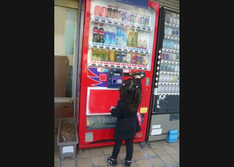 日本的自动贩卖机