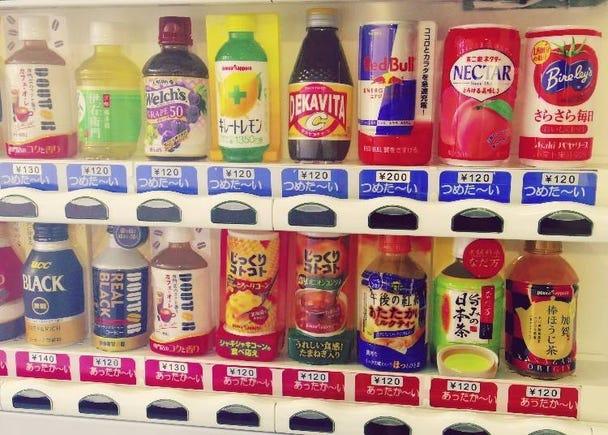 日本自動販賣機的基本使用方式