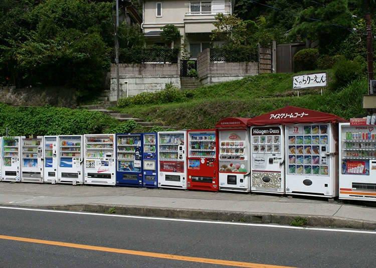1)日本治安良好